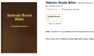 HebraicRootsBible