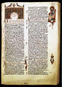 An ancient manuscript (not the hidden one).