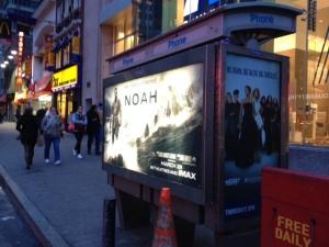 NoahMovie