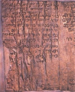 Copper scroll from Qumran, replica. Not a curse, just an illustration.